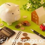 住宅ローン、教育費が苦しい・・・老後資金も不足している場合の解決方法とは?