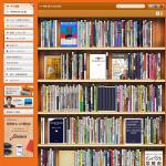 本の片付け、断捨離が進まない?ブックスキャンで電子書籍化すれば、読書が10倍楽しめる!