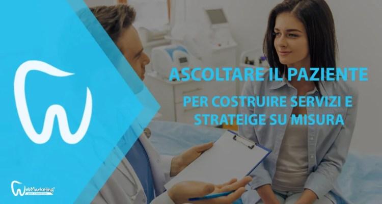 ascoltare il paziente - strategie