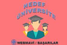 Photo of Çanakkale 18 Mart Üniversitesi 2 Yıllık Taban Puan ve Başarı Sıralaması