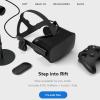 VRヘッドセット「Oculus Rift」が予約スタート、価格は599ドル