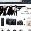 【注意喚起】Amazonを騙るフィッシングサイト