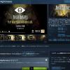 Steamで「リトルナイトメア」が無料配布中【5月31日午前2時まで】