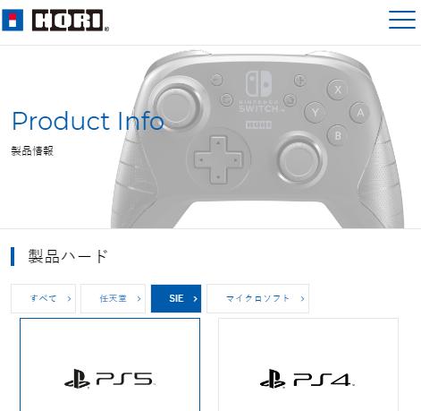 Ps4 コントローラー hori