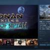 セールで買ったゲーム「Conan Exiles」が面白かった【紹介&レビュー】