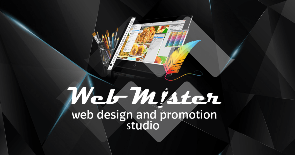 WEBMISTER - HOME PAGE