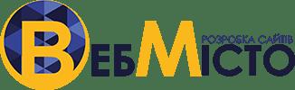 Розробка web-сайтів Тернопіль