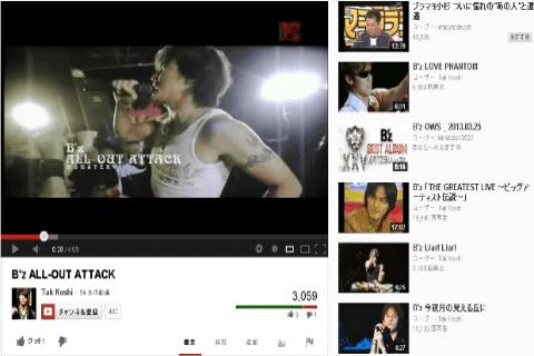 軽いかも!「YouTube」を軽快にする方法