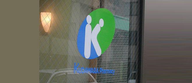 logo design gone wrong bad worst failed