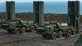 В Русия започнаха държавни изпитания на зенитно-ракетната система С-500