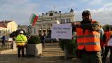 Недоволни пътници блокират центъра на София в час пик
