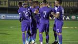 Eter a battu Tsarsko Selo 1-0 en Ligue EFbet