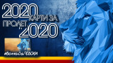 Levski urged fans to buy 2020 subscription cards