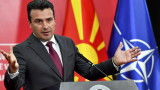 Gotse Delchev is one of the most famous Macedonian heroes, said Zoran Zaev