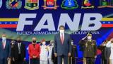 Правителството и опозицията на Венецуела преговарят през август