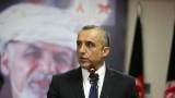 Временният президент на Афганистан напуска страната