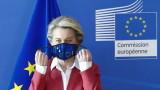 Брюксел иска окончателна присъда за корупция на високо ниво