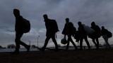 Лондон е недоволен от Франция, че не спира мигрантите