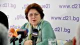Татяна Дончева: Само близалка може да отиде на почивка за 5 месеца, докато той води ДАНС