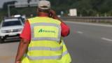 Работници с ултиматум да платят на работодателя пари