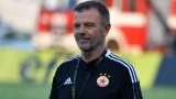 Стойчо Младенов търси запознанства в ЦСКА
