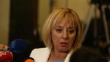 Отново ще има ревизионна комисия на Борисов-3.