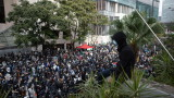 Hong Kong protests against Chinese security law