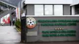 Софийският градски съд отхвърля молбата на IKBFU за свикване на извънреден конгрес