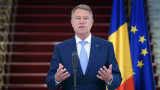 Romania introduces a state of alarm over the pandemic