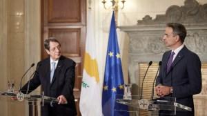 Гърците в Кипър не признават отделянето на острова