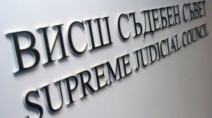Съдия Калайджиева: ВСС и неговата подкрепа за Гешев подкрепят статуквото