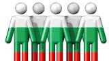 Подготовката за националното преброяване на населението започва през есента