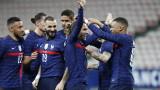 Франция е фаворитът със силата, отбора и треньора да триумфира за Евро 2020