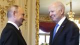 Континентална игра: как Путин и Си Дзинпин могат да блокират Байдън след Афганистан