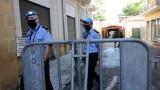 Протести в Кипър срещу задължителната ваксинация