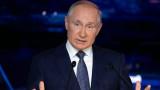 Путин се надяваше, че талибаните ще издържат