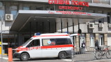 Пирогов също се проверява за фалшиви хоспитализации.