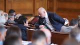 Депутатите отново се объркаха за какво и как гласуваха