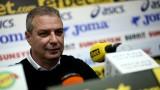Alexander Stankov: Before the Levski derby - CSKA was different