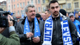 Todor Batkov joined the march of Levski fans