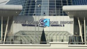 БСП вижда организирана схема за грабеж в концесията на летище София