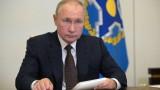 Путин обвини Европа за огромния скок в цените на газа