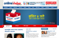 Made election.onlinekhabar.com with own framework based OpenCart :) with image hotspot mouseover