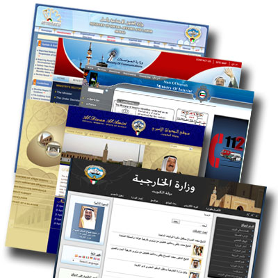 Kuwait Govt. Websites