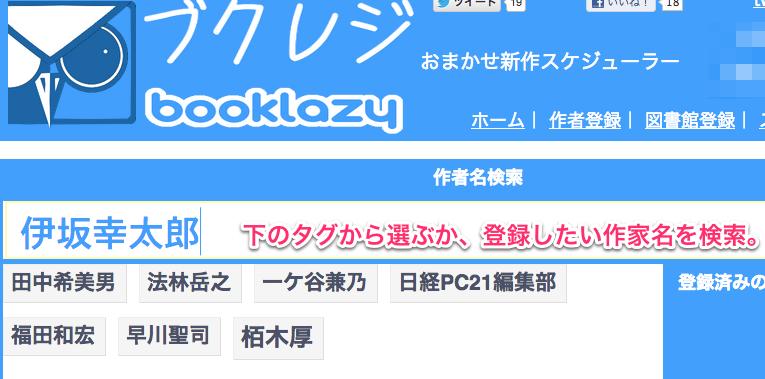 booklazy01