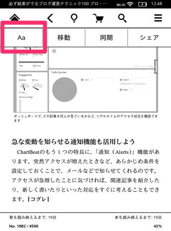 Kindle font01