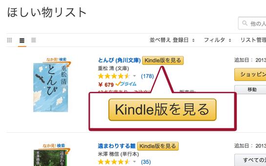 Screenshot jp
