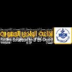 Radio Algérienne – Radio El Oued Souf
