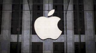 Apple'ın sanal gerçeklik gözlüğü 2020 yılında karşımıza çıkacak
