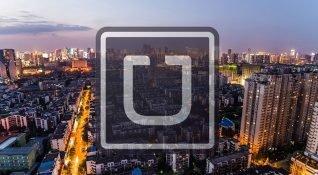 Uber yasal kısıtlamanın ardından Yunanistan'daki hizmetini durdurdu